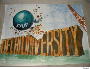 four year undergraduate program fyup