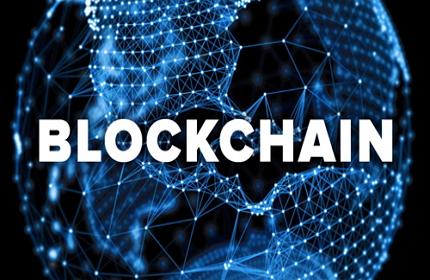 Certificate in Blockchain