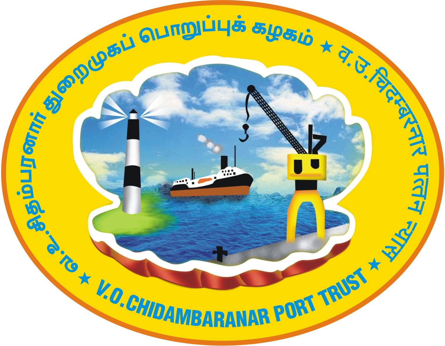 VOC Port Trust announces 50% concession on VRC for mainline vessels calling VOCPT
